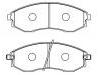 Pastillas de freno Brake Pad Set:661 420 30 21